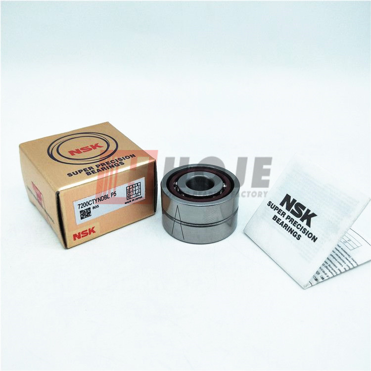 NSK 7200CTYNDBLP5 Super Precision Contact Spindle Bearings